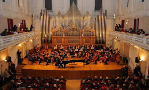 Concerto Sala Accademica Conservatorio Santa Cecilia