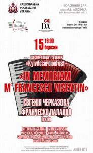 In memoria del Maestro Francesco Visentin - Kiev 15 Marzo 2017